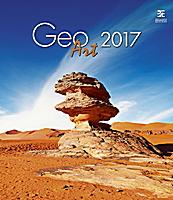 Geo Art Wall Calendar 2017